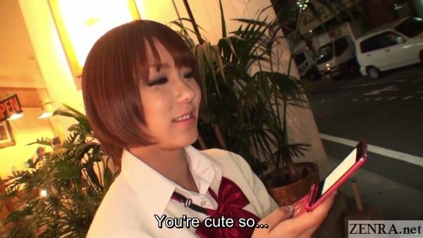 short hair japanese schoolgirl outdoor pickup attempt