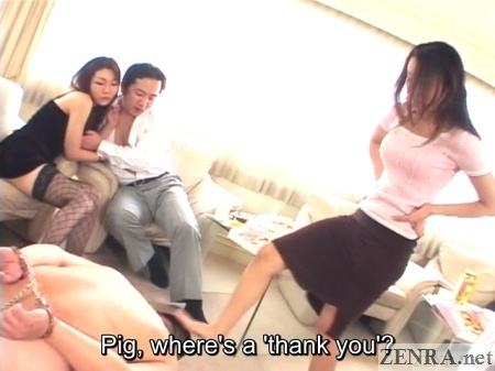 japanese slave pig at sex party