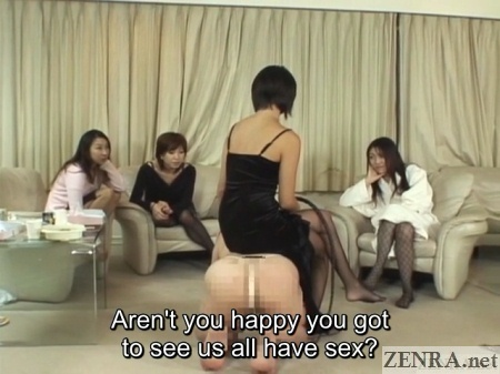 myuu rides slave to female audience