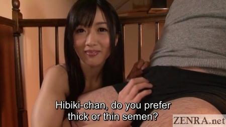 juice man bulge caressed by hibiki otsuki