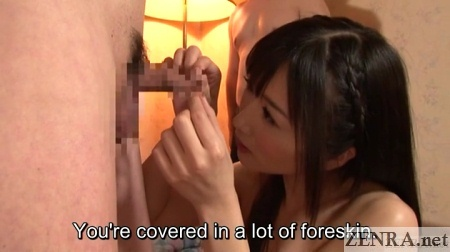 erotic japanese foreskin examination
