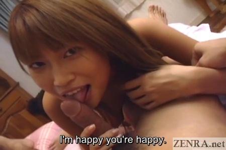 uncensored fellatio by japanese gyaru