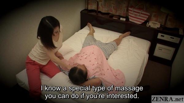 senior client talks innuendo to masseuse
