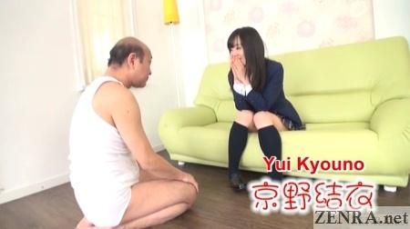 yui kyouno with bald japanese man