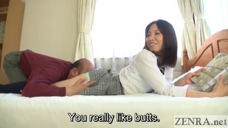 japanese schoolgirl butt eaten out while reading manga