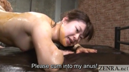 japanese woman wants to have cum in anus