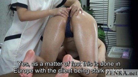 on all fours exposed thong massage in japan