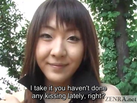 japanese wife kissing dare in park