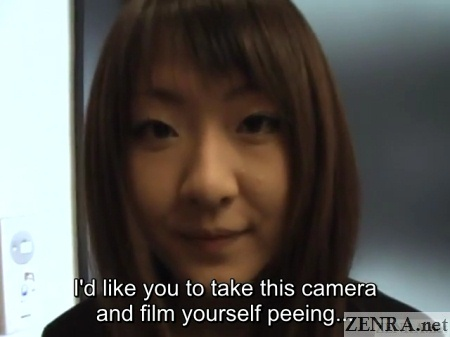 japanese amateur asked to pee