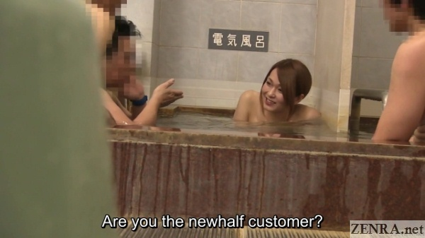newhalf customer in male bathing area