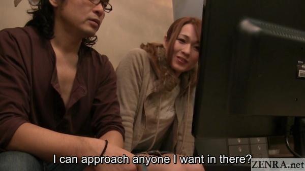 kiritani ai japanese newhalf about to enter bathhouse