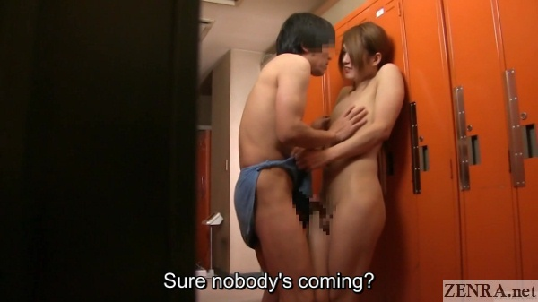 locker room groping with newhalf sporting big erection