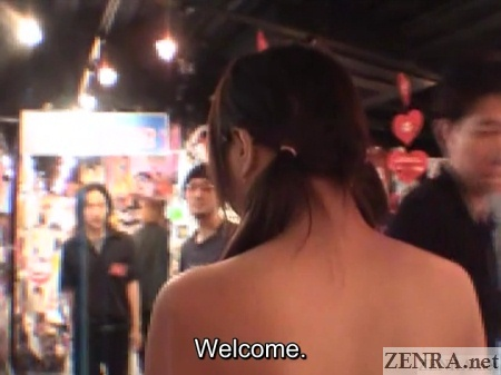 cmnf japanese nudist in adult video store
