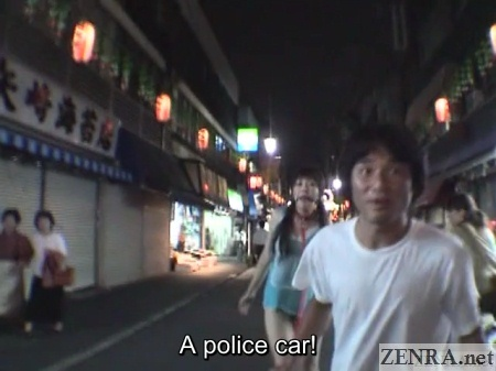 police car spotted during public nudity filming