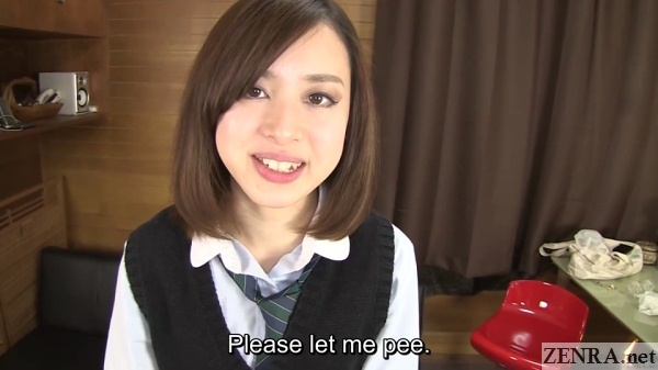 pee desperation with japanese schoolgirl