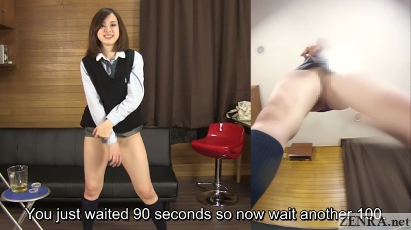 japanese bottomless pee desperation game