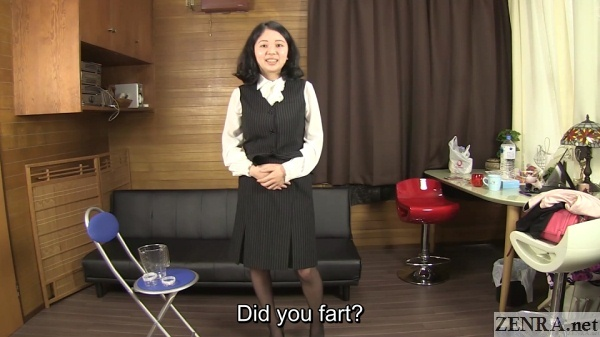 office lady accidentally farts when holding in pee