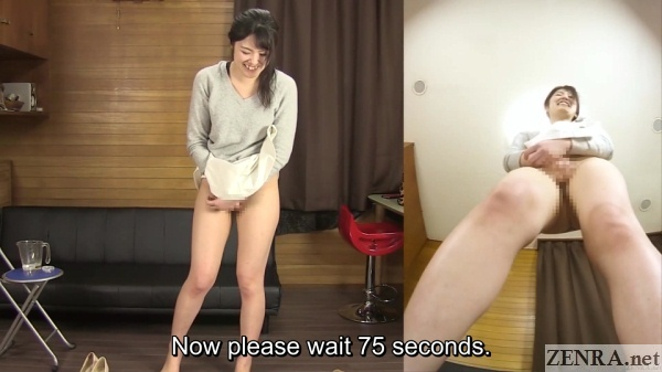 pale bottomless japanese pee desperation