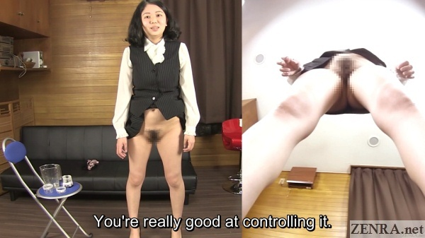 bottomless japanese office lady