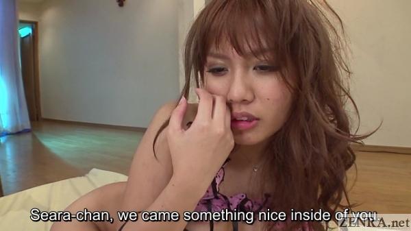 flushed japanese av star seara hoshino after nakadashi conclusion