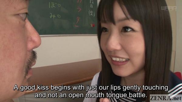 japanese schoolgirl tsubomi kissing demonstration