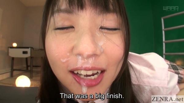 schoolgirl tsubomi face covered in cum