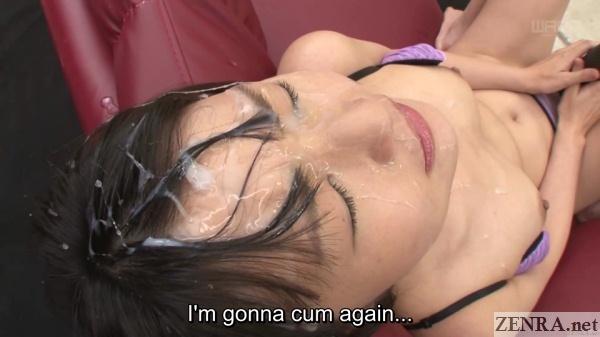 cum spattered masturbating tsubomi