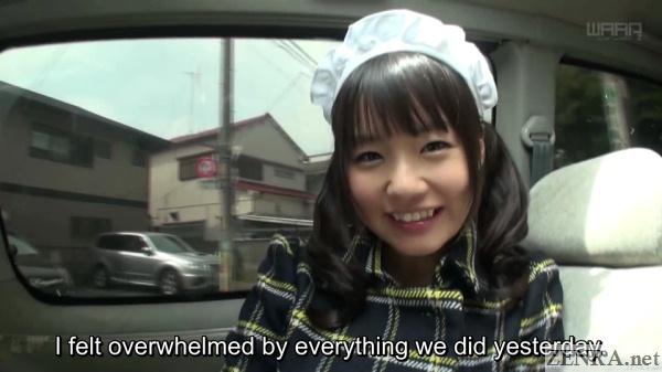 maid uniform tsubomi in van
