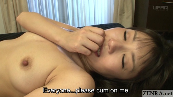 tsubomi naked on bed asking for cum