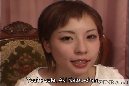 cute japanese amateur interviewed