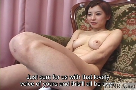 naked japanese woman meets massager
