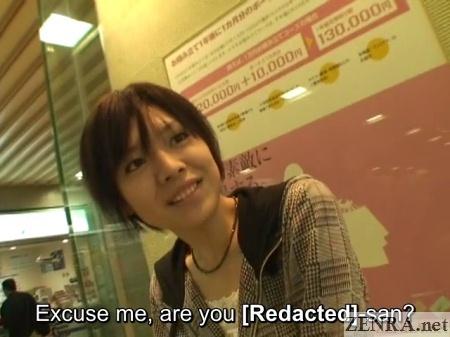 japanese lesbians meet at shinjuku station