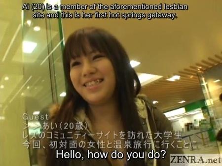 japanese lesbians shinjuku station meetup