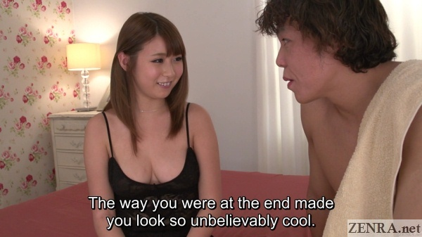 bra less hitomi kitagawa with actor