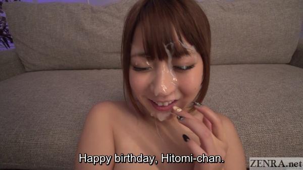 kitagawa hitomi birthday bukkake