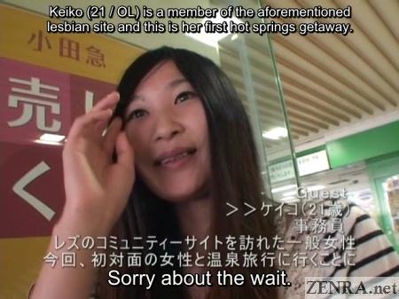 shinjuku station lesbian meeting