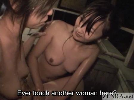 japanese lesbians outdoor bathing
