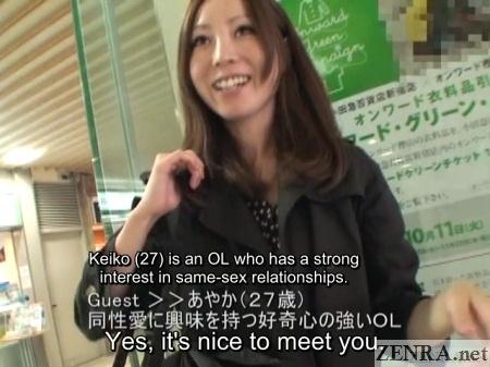 japanese office lady keiko lesbian meetup