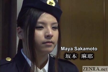 maya sakamoto introduction