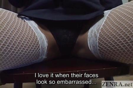 spread legs zoomed in tanbikai begins