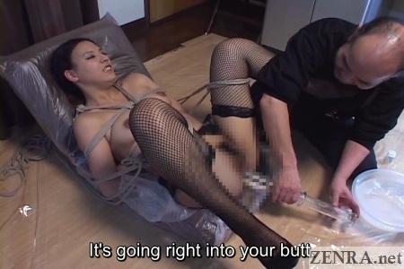 japanese bondage enema play