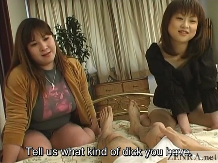 japanese women ask man about dick