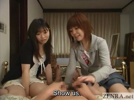 pov japanese cfnm shy man shows dick
