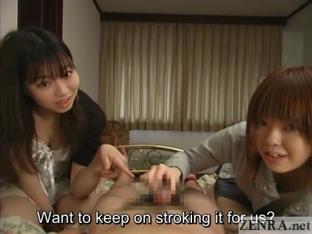 clothed japanese women touch erection