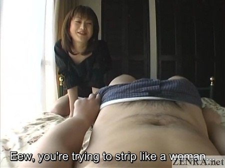 shy man strips naked for dominant woman