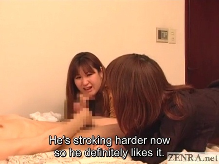 japanese cfnm senzuri teasing