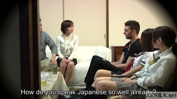 japanese italian homestay introduction