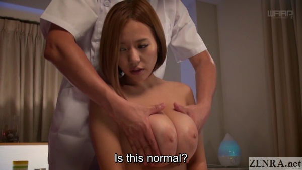 gargantuan japanese breast massage