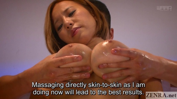 japanese big breast oil massage ruri saijou