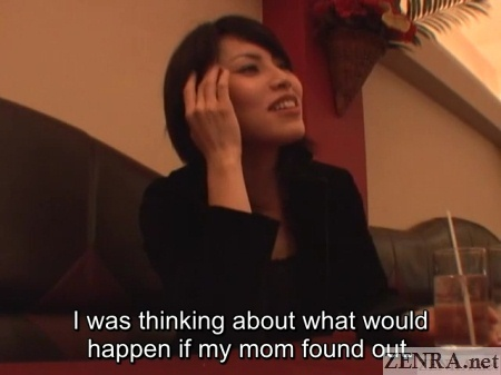 worried japanese wife wonders about being caught doing av